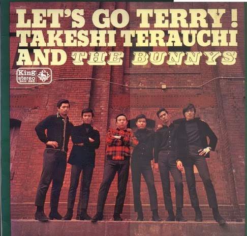 takeshi terauchi lets go terry